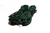 Веревка для Шибари 6мм Изумруд