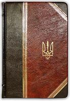 """Ежедневник недатированный """"Малый герб"""" (Plongerossa)"""