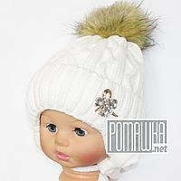 Детская зимняя вязаная шапочка р. 46-52 на флисе с завязками 4364 Бежевый 52