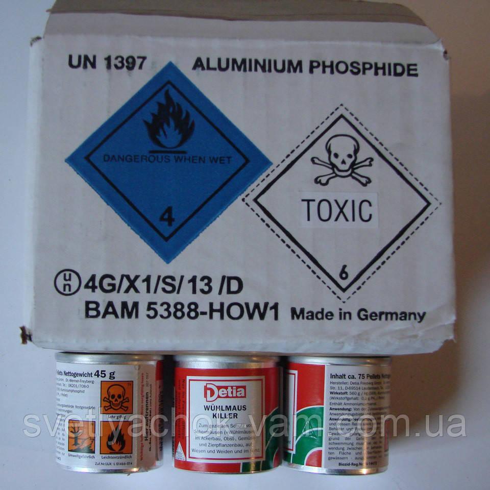 Фостоксин средство борьбы с кротами и слепышами состав фосфид алюминия, упаковка 45 г 75 таблеток, фото 1
