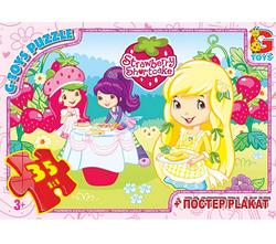 Пазлы из серии Strawberry Shortcake, 35элементов.Пазлы и игры.Пазлы для детей.