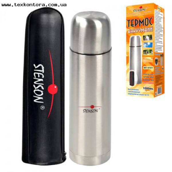 Термос Stenson MT-0181 1 л