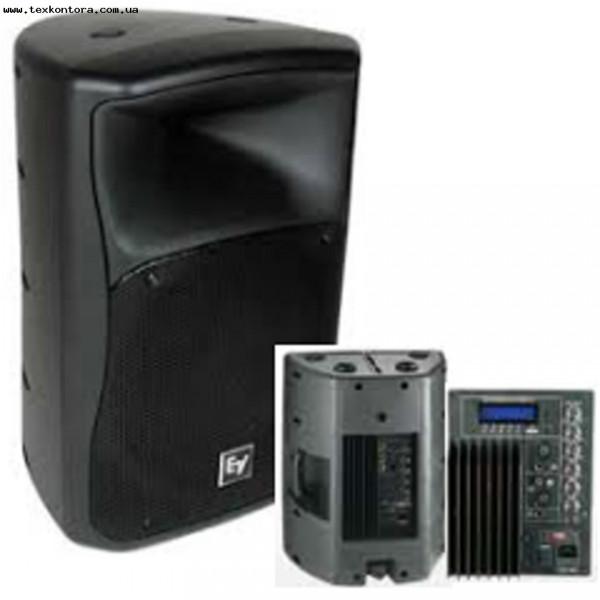 Активная акустика USB EV10A+MP3