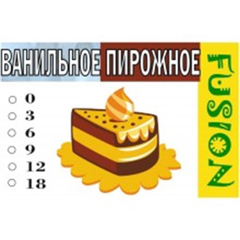 FUSION Жидкость для электронных сигарет. Тонизирующие вкусы. Ванильное пирожное, 12 мг