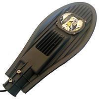Уличный консольный светильник LED 50W  6400К 4500lm с линзой !