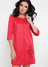 Женское замшевое платье-туника (Crystal fup), фото 3