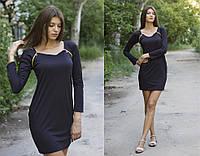 Элегантное платье с молниями