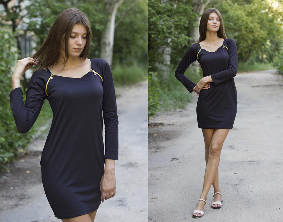 adc31e60d8e Элегантное Платье с Молниями — в Категории
