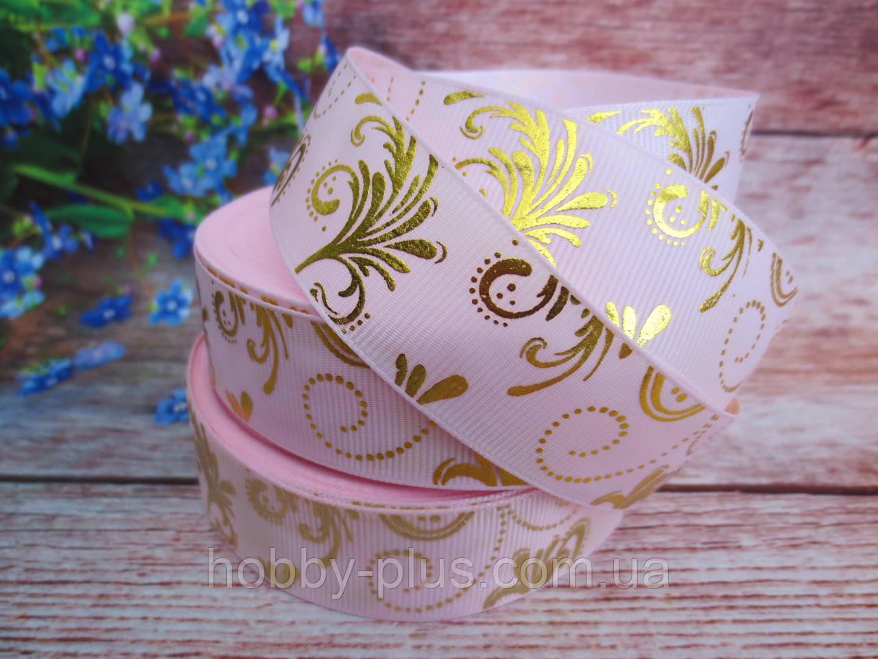 """Лента репсовая """"Узоры"""", золото на нежно-розовом фоне, 2,5 см."""