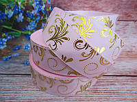 """Репсова стрічка """"Візерунки"""", золото на ніжно-рожевому тлі, 2,5 див."""