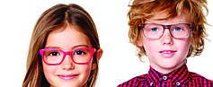 Оправы для очков детские и подростковые