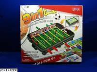 Настольная игра «Футбол» 9в1