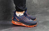 Мужские кроссовки Nike Air Max Lunar Launch синие с оранжевым