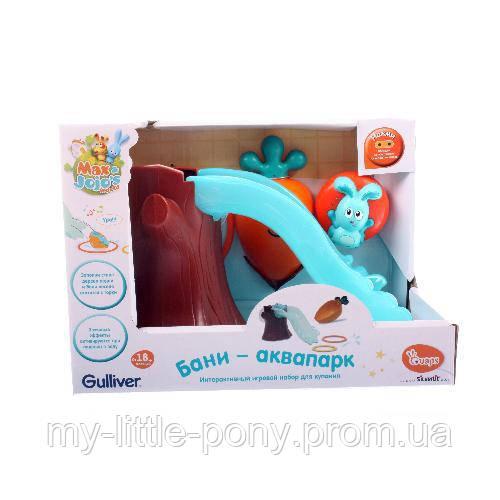 Интерактивная игрушка Аквапарк Бани (для игры в ванной) Ouaps
