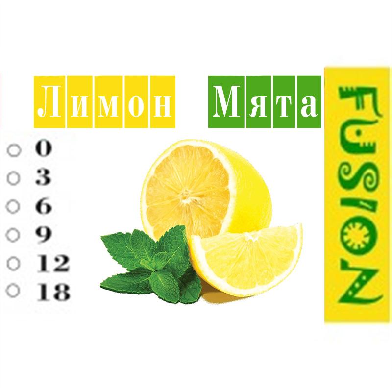 FUSION Жидкость для электронных сигарет. Тонизирующие вкусы. Лимон Мята, 18 мг