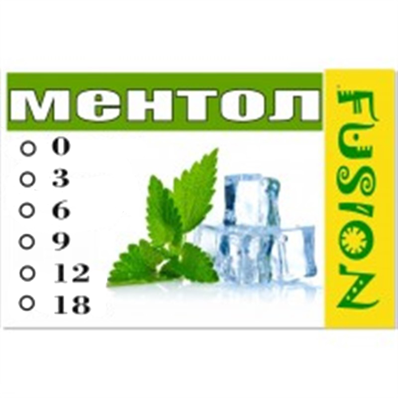 FUSION Жидкость для электронных сигарет. Тонизирующие вкусы. Ментол, 9 мг