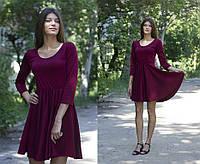 Осеннее расклешенное платье