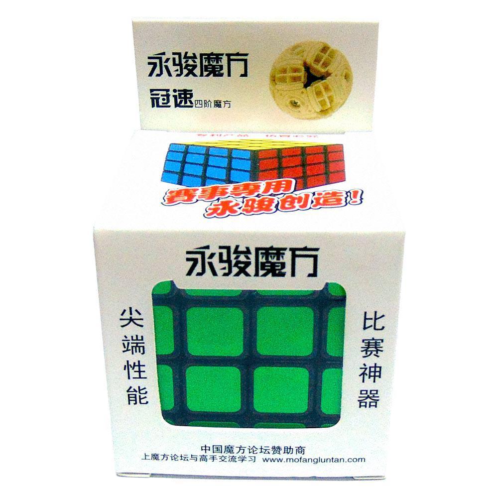 Кубик Рубика 4х4 MoYu GuanSu, чорний, в коробці