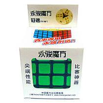 Кубик 4х4 MoYu GuanSu, чорний, в коробці