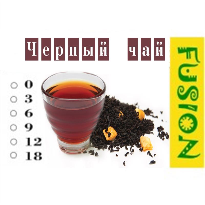 FUSION Жидкость для электронных сигарет. Тонизирующие вкусы. Черный чай, 9 мг