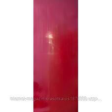 Фольга для литья MART 33 красное чистое