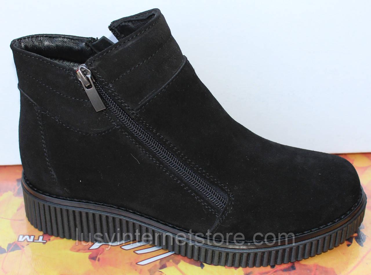 88aab276 Ботинки женские зимние замшевые на низком ходу, зимняя женская обувь от  производителя модель МВ07-