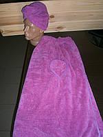 Набор для сауны юбка и чалма (фиолетовый)