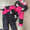 Костюм зимний детский для девочки Бантик 2 расцветки Куртка и полукомбинезон 110-116,122-128,86-92,98-104, фото 2
