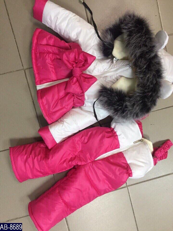 Костюм зимний детский для девочки Бантик 2 расцветки Куртка и полукомбинезон 110-116,122-128,86-92,98-104