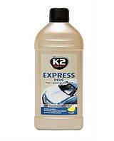 Автошампунь с воском К-2 EXPRESS PLUS 0,5л (белый)(12)