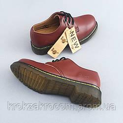 Ботинки Dr. Martens мужские и женские, Replica AAA