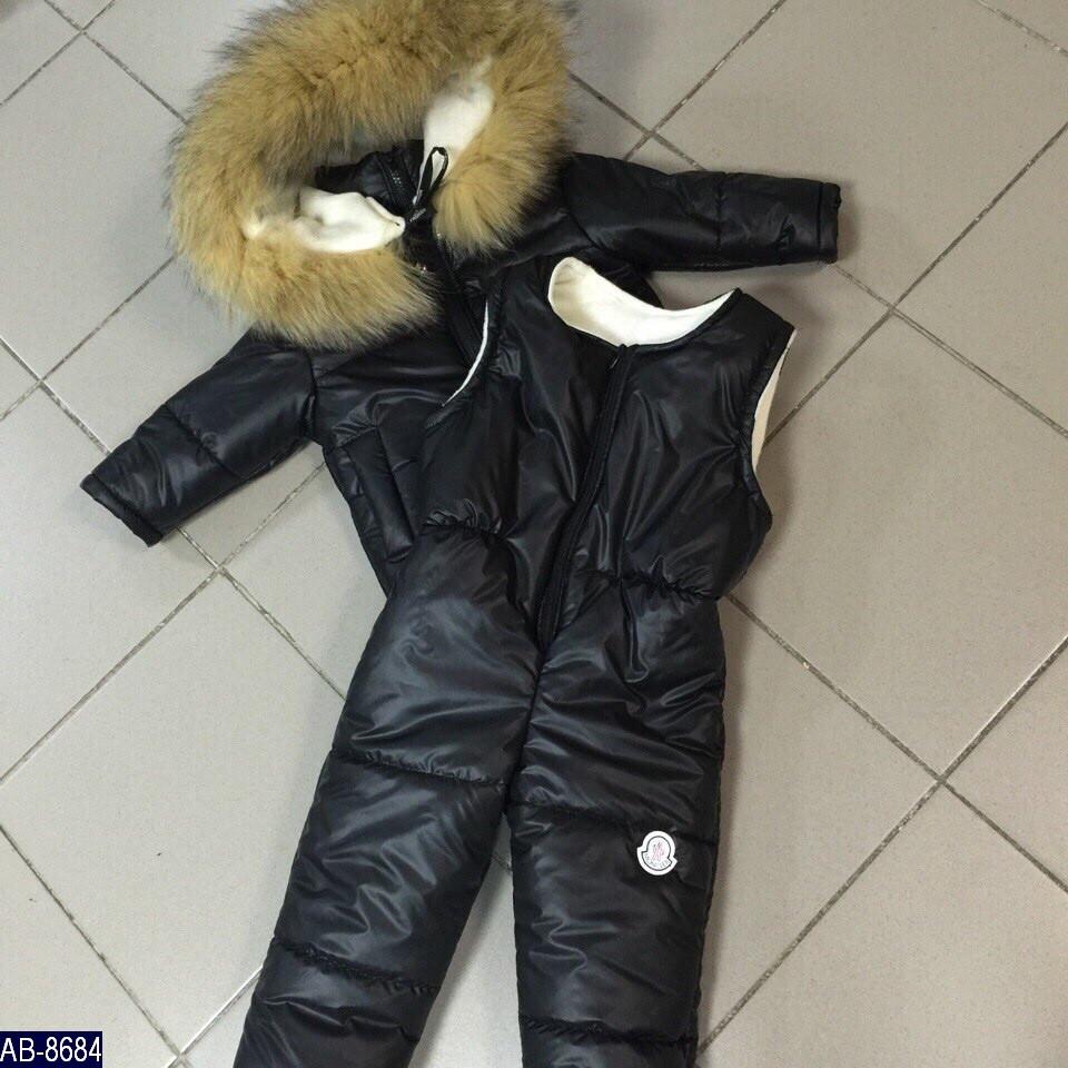 Костюм зимний детский для девочки модель: костюм зимний штаны-майка 3 цвета 110-116,122-128,86-92,98-104