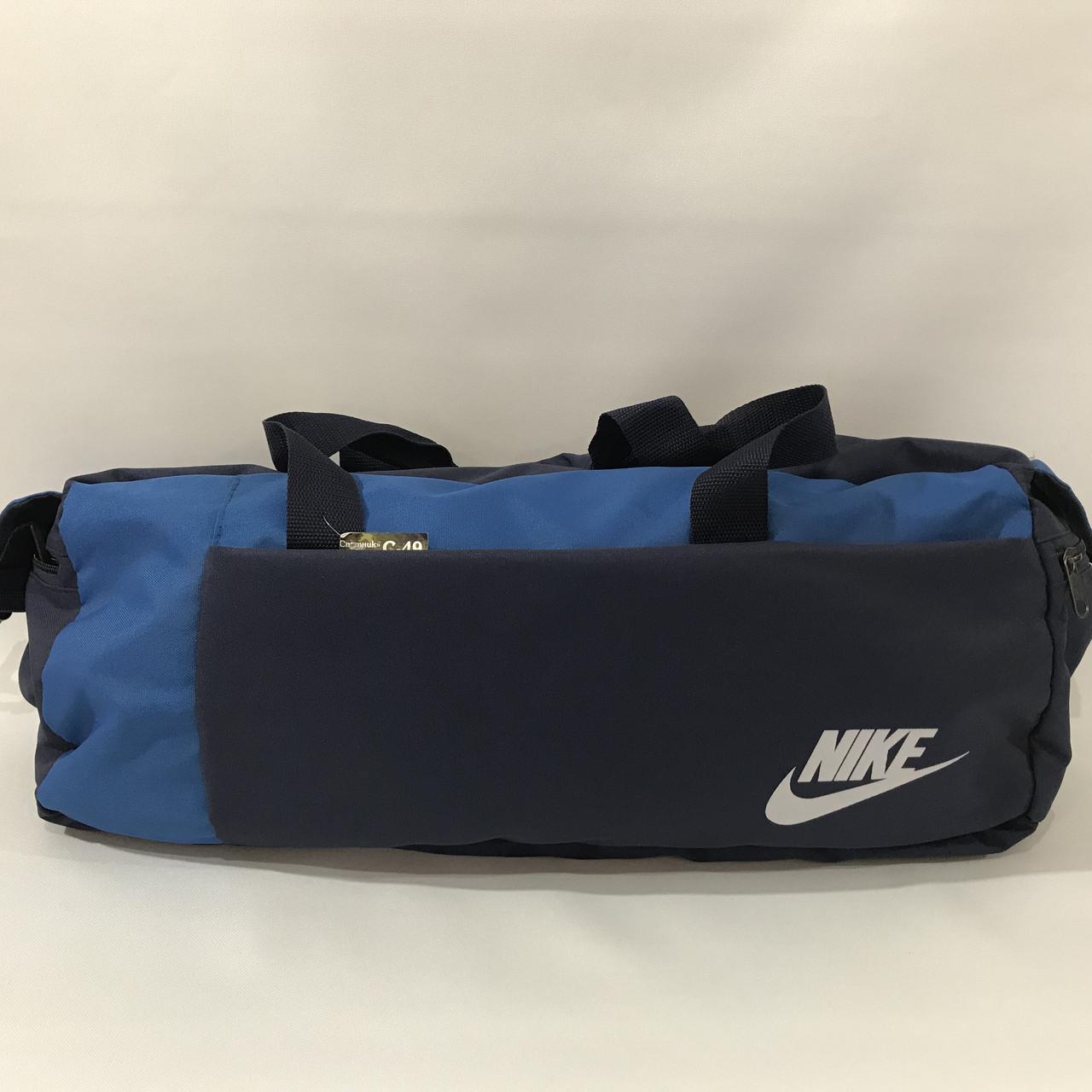 Спортивная дорожная сумка Nike / синяя