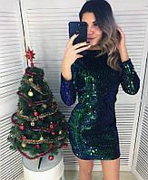 Женское платье в изумрудные пайетки