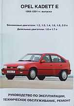 OPEL KADETT E   Модели 1984-1991 гг.  Руководство по ремонту и эксплуатации