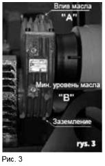 генератор для трактора