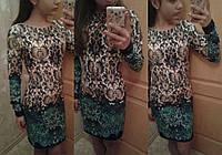 Платье женское принтованое Дайвинг Медь