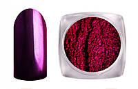 Зеркальный блеск для втирки  ( тёмно-фиолетовый)
