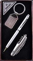Подарочный набор Украина 3в1 AL-113