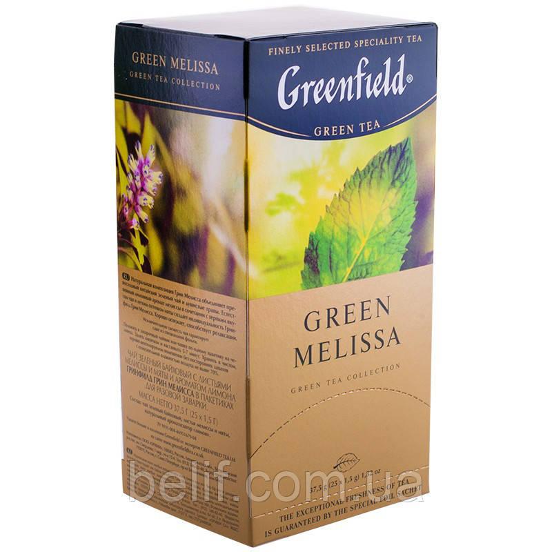 Гринфилд Green Melissa 1,5*25*10 мелисса (травяной)