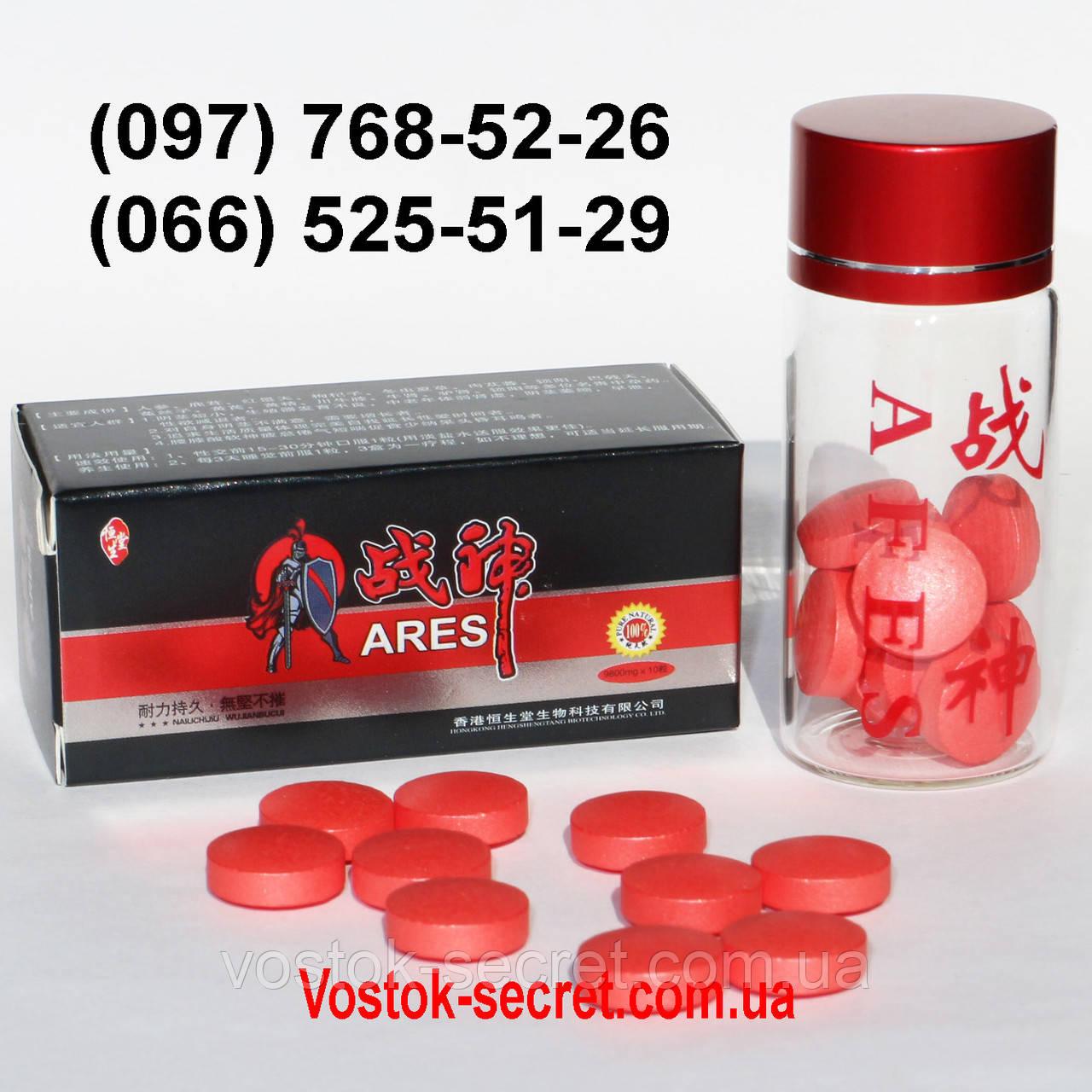Арес- Препарат для потенции. Ares. 10табл.