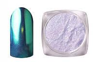 Зеркальный блеск для втирки (бирюзово-голубой)
