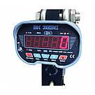 Весы крановые ВК ЗЕВС III - 10000, фото 4