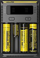 Универсальное зарядное устройство Nitecore New i4 intelligent charger Оригинал