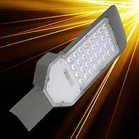 Консольный светодиодный светильник HOROZ ORLANDO 30W IP65