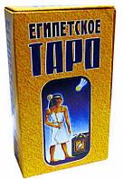 Египетское Таро (реплика)
