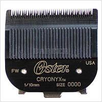 """Нож для машинки Oster 616/PILOT/MARKII """"CRYONYX"""" #0000=0,1 мм"""