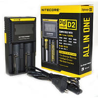 Универсальное зарядное устройство Nitecore D2 Оригинал