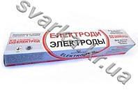 Электроды наплавочные ОЗН-300М