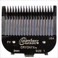 """Нож для машинки Oster 616/PILOT/MARKII """"CRYONYX"""" #1=3 мм"""